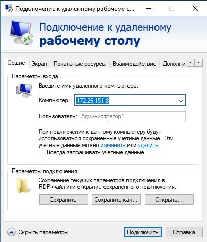 бесплатные vds хостинги для серверов